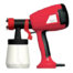 HVLP sprayer ES-910FB